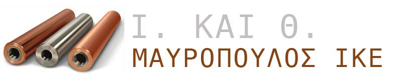 logo mavropoulos
